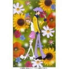 【送料無料】■DVD『ご近所物語 DVD-BOX』矢沢あい