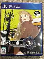 オカルティック・ナイン 新品未開封 初回特典付き PS4
