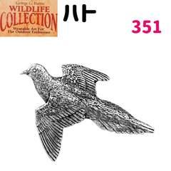 ピンバッジ ハト 351 はと 鳩 Pigeon 鳥 ピンズ バッチ ピューター