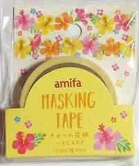 ★ハイビスカス☆マスキングテープ★未使用