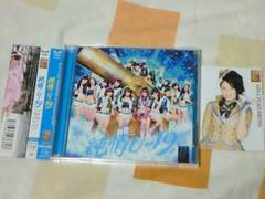 CD+DVD NMB48 純情U-19 Type-A