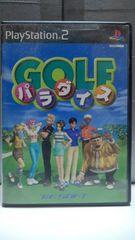 PS2 ゴルフパラダイス