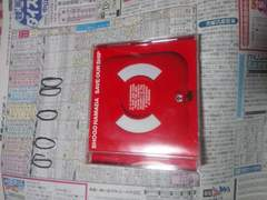 浜田省吾CD「SAVE OUR SHIP」