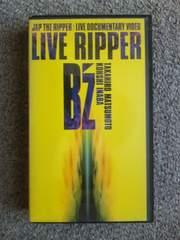 LIVE RIPPER [VHS] B'z