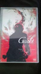 GACKT「Requiem et Reminiscence-終焉と静寂-特別編」DVD2枚組