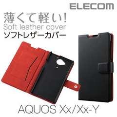【送料無】ELECOM AQUOS Xx AQUOS Xx-Y 薄型ケース