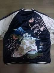 セール 新品 [ 抜刀娘 ] アウター 大きいサイズ 舞桜妃那 刺繍 スカジャン