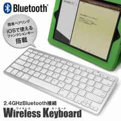 ☆Bluetooth ワイヤレスキーボード iPhone/スマホ/PC/PS3等