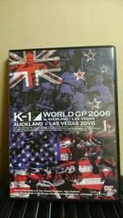K-1 WORLD GP 2006 オークランド&ラスベガス 二枚組 DVD