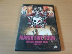 DVD「 MARIA LIVE TOUR WE ARE MARIA 2007」●