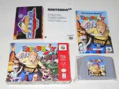 N64★PAPER BOY 海外版(国内本体動作不可)