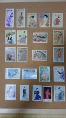 切手趣味週間【未使用記念切手】見返り美人〜指 単片22種