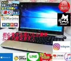 レア☆ゴールド☆LS150☆SSD交換可☆Windows10で簡単☆彡