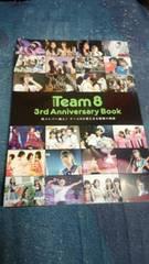 AKB48 Team8 3rd Anniversary Book