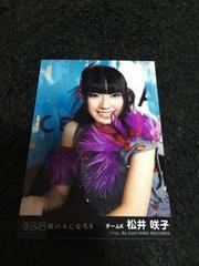 AKB48 桜の木になろう 松井咲子 生写真