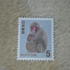 普通郵便切手 ニホンザル 5円1枚