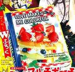 ☆Sho-Comi 3・4合併号『恋降るカラフル』スイーツマルチポーチ