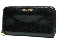 miumiu ミュウミュウ ラウンドファスナー長財布 型押しレザー 黒