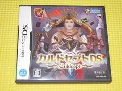 DS★カルドセプト DS