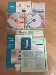 オールインワン・ホームPCソフト『justsystem HOME』一式