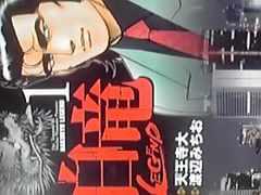 人気コミック 白竜レジェンド 全巻セット