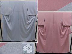 形状記憶シルク使用 リバーシブルの正絹色無地袷着物 Used
