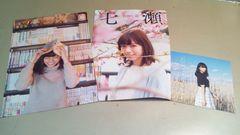 ★乃木坂46・西野七瀬★グラビア雑誌切抜き・8P。同梱可。
