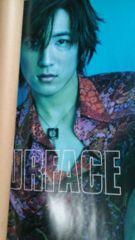SURFACE&椎名慶治さん 美品ポスター17枚セット