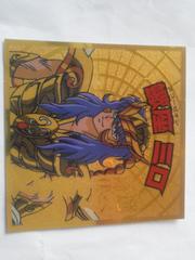 LOTTE(ロッテ)聖闘士星矢マンシール 黄金聖闘士No.03 蠍座ミロ[スコーピオンミロ]