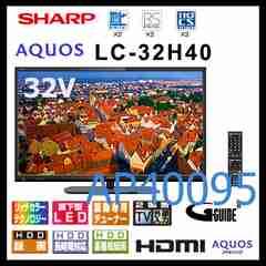 送料無料 新品 シャープアクオス LED液晶32V 裏番組録画対応