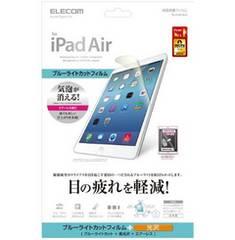 人気急上昇!ELECOM iPad 2013 保護フィルム