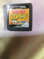 桃太郎電鉄20周年 DS ソフトのみ