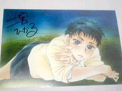 『楽園』のカード�I