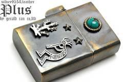 送料無料!ココぺリターコイズジッポ(真鍮、シルバー925