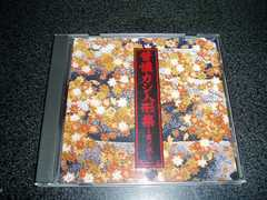 CD「ヴィドール/昔懐カシ人形集~其ノ弐」現GOTCHAROCKA 即決