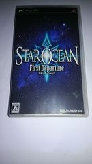 PSP スターオーシャン1 First Departure スターオーシャン SO1 STAR OCEAN