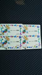 図書カード500円券×4枚  新品・未使用品