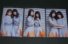 AKB48 NO WAY MAN 生写真3枚 柏木由紀/横山由依/向井地/竹内