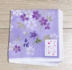 新品未使用宇野千代ガーゼハンカチ日本製桜刺繍