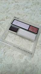 資生堂 マキアージュ スパークルコントラストアイズ RS733