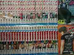 漫画 クローズ 全26巻 ワースト 全33巻+おまけ5冊【送料無料】