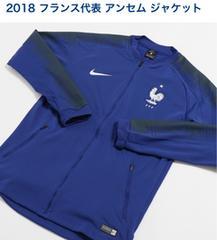 ナイキ フランス代表ジャケット サイズM