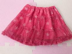 ラブレボ♪スカート
