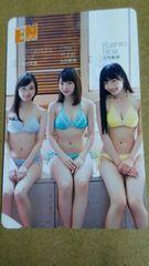 西村愛華&太田夢莉&久代梨奈♪NMB48★テレカ■ENTAME全員サービス