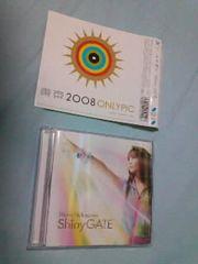 中川翔子/Shiny GATE 帯付 DVD付 仕様盤