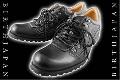 オラオラ系悪羅悪羅系ヤクザヤカラグ/ホスト&メンナク系ローファー/靴0615黒26.5