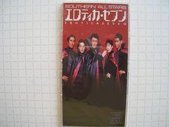サザンオールスターズ  8cmCD 3枚組