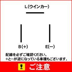 ★ハイフラ防止ウィンカーリレー 3PIN 3ピン 無段階点滅【L26】