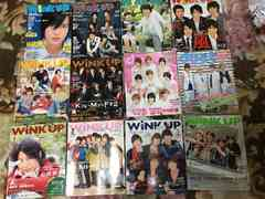 Winkup、duetまとめ売り★嵐、Hey!Say!JUMP、関ジャニ∞他