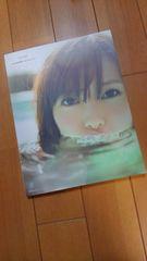 白石麻衣 1stフォトブック MAISTYLE 乃木坂46